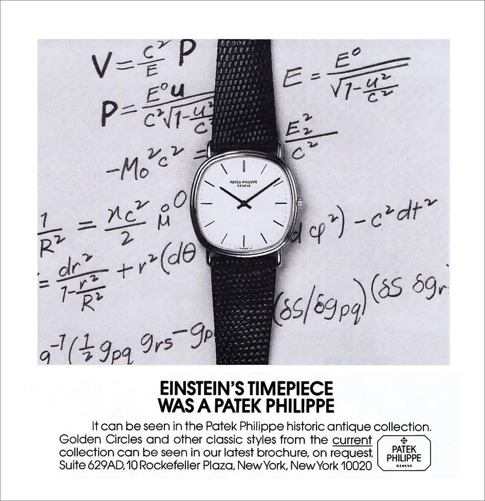 1980 Einstein-Patek-Philippe[1]