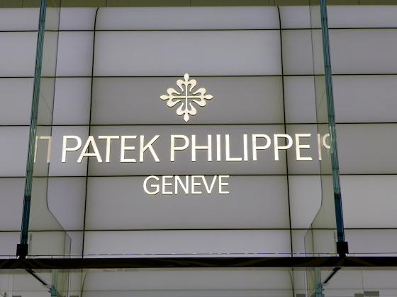 Patek Philippe @ BaselWorld2016