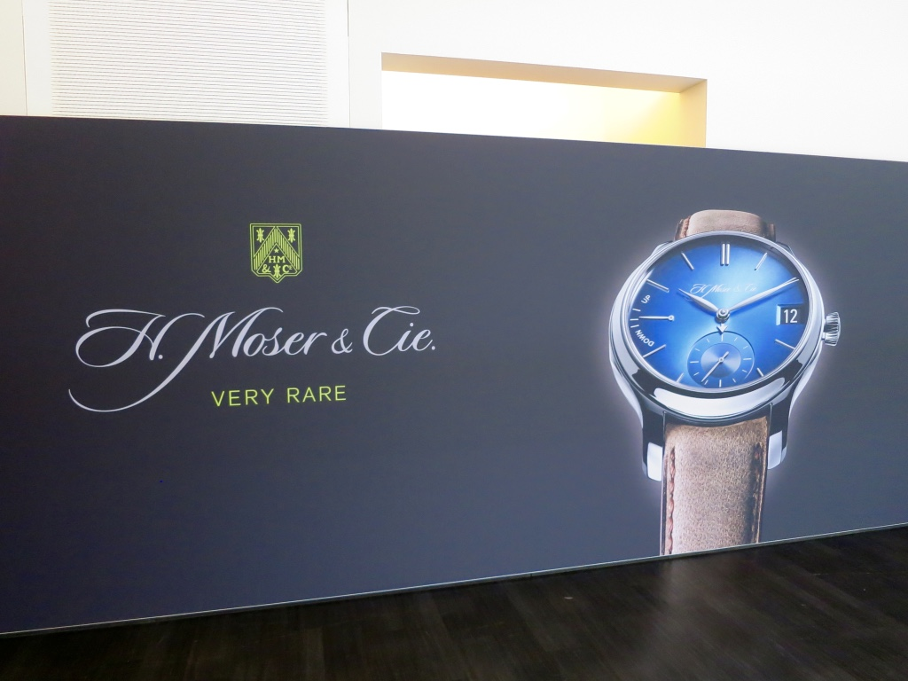 Die Moser Lounge @ BaselWorld2016